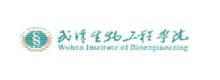 武汉生物工程学院
