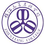 镇江高等专科学校
