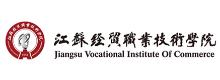 江苏经贸职业技术学院