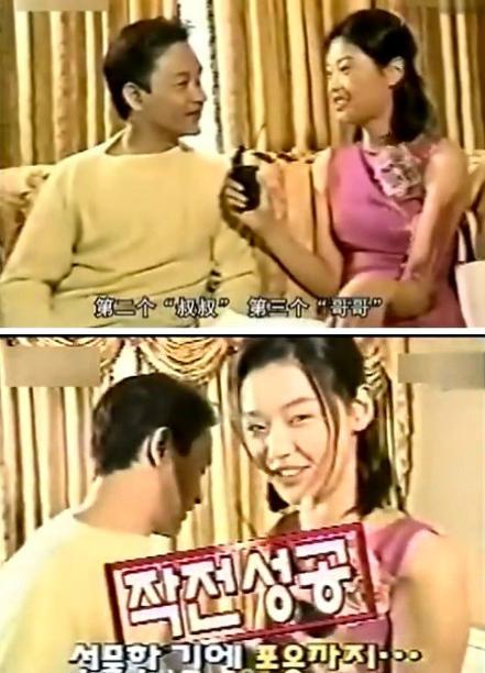 张国荣上韩国节目与全智贤小粉丝拥抱