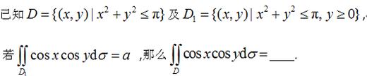 中国大学MOOC 高等数学(南昌航空大学)1451551165 最新慕课完整章节测试答案