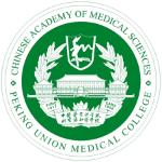 北京协和医学院
