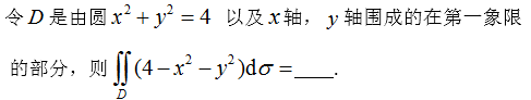 中国大学MOOC 高等数学(四)(兰州交通大学)1453863176 最新慕课完整章节测试答案