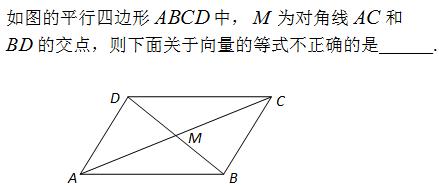 中国大学MOOC 高等数学(三)(华北电力大学)1454505161 最新慕课完整章节测试答案
