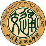 山东交通职业学院