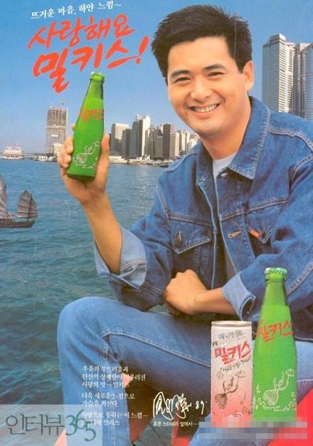 周润发1989年在韩国拍广告
