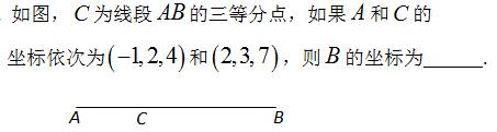 中国大学MOOC 高等数学Ⅰ(2)(成都理工大学)1451280165 最新慕课完整章节测试答案