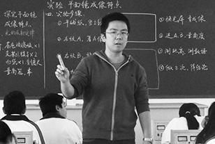 【转载】美丽中国公益人陈晓 - 烈焰冰峰 - 颜王堂主彭书柳