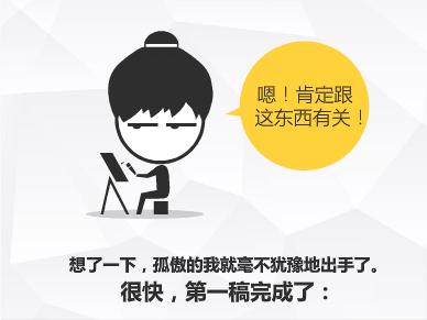 网易云课堂秋叶团队阿文老师的19禁教案