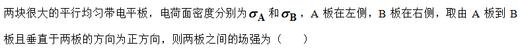 中国大学MOOC 大学物理-电磁学和光学(高润梅)(桂林理工大学)1455011166 最新慕课完整章节测试答案