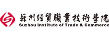 苏州经贸职业技术学院