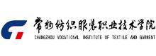 常州纺织服装职业技术学院