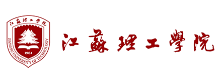 江蘇理工學院
