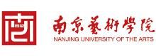 南京藝術學院