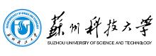 蘇州科技大學