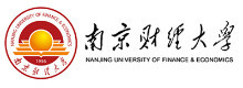 南京財經大學