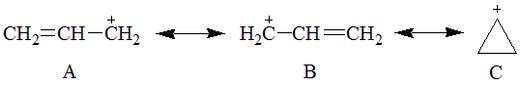 中国大学MOOC 有机化学C1(大连理工大学)1206621826 最新慕课完整章节测试答案