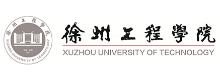 徐州工程學院