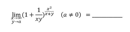 中国大学MOOC 2020春数学分析C2(朱国庆)(北京理工大学)1449920190 最新慕课完整章节测试答案