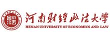 河南财经政法大学