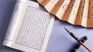 中国诗歌艺术