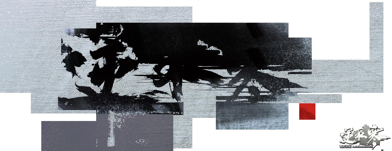 逆水寒logo-横版-冷色1.png