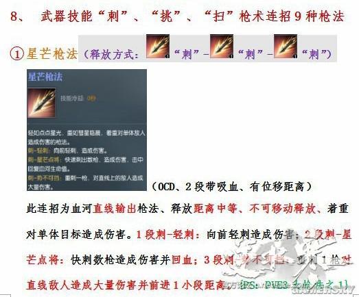 image035_S_爱奇艺122.jpg