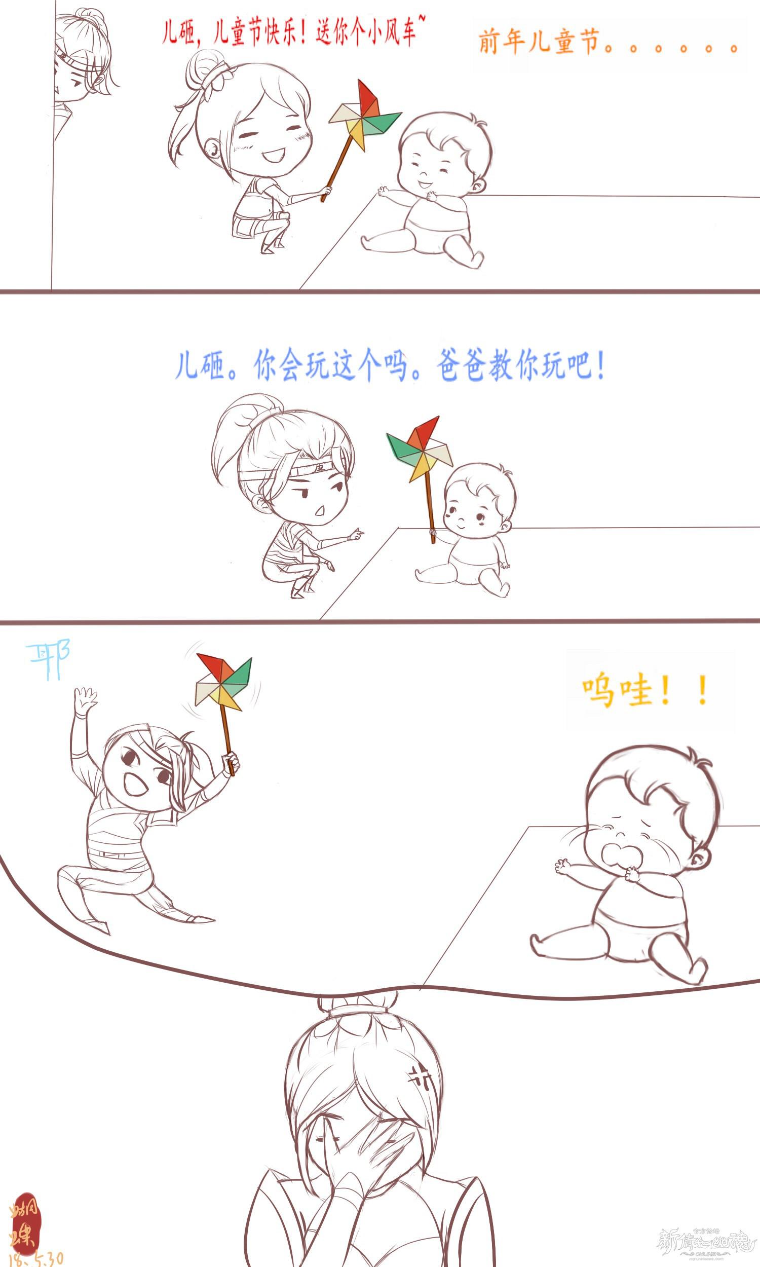 [手绘] 【名人堂】儿童节系列之一