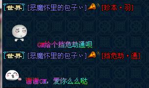 914030D9-CAE0-4C1A-A851-D89F4D5253EA.png