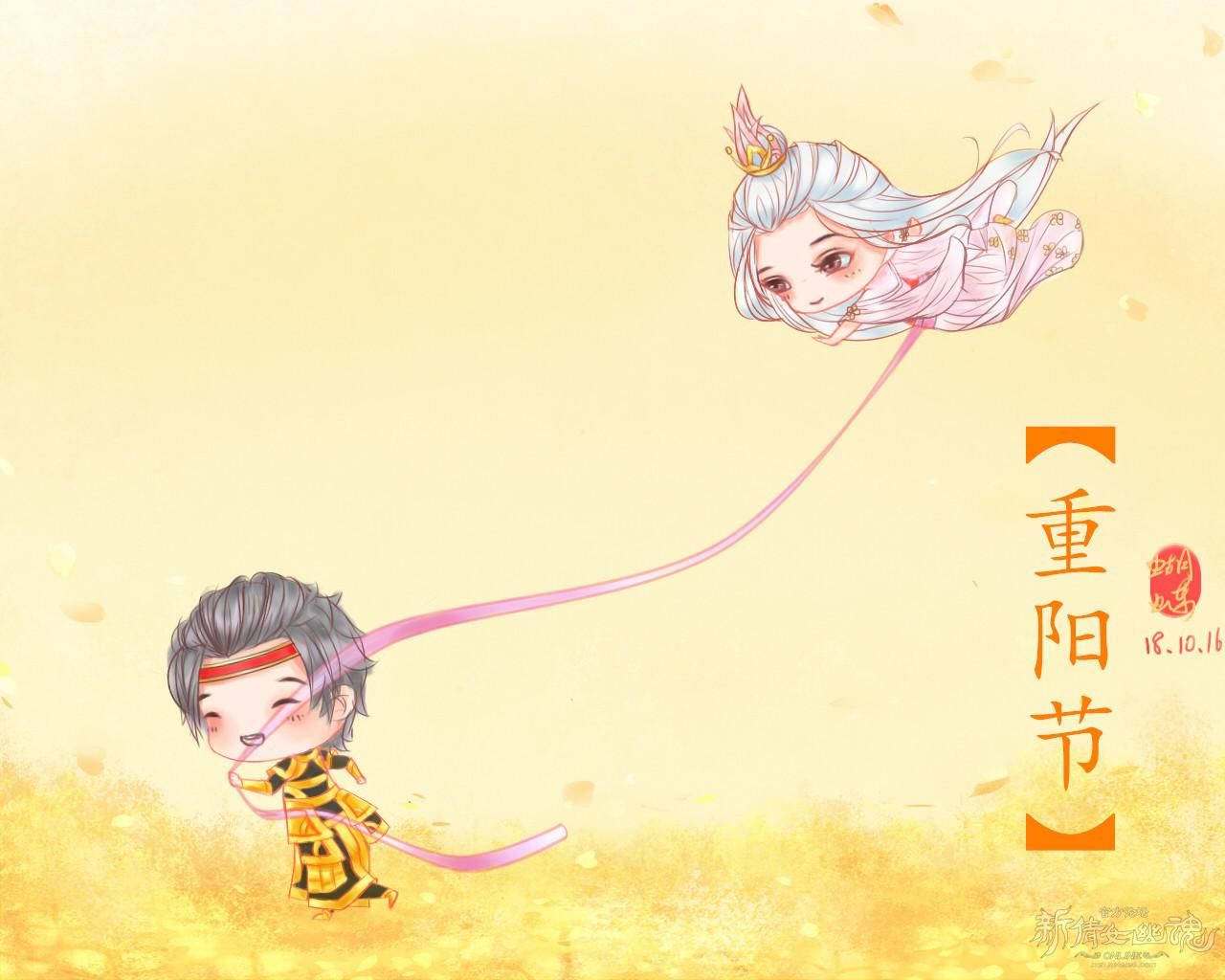 [手绘] 【名人堂】秋高气爽放风筝