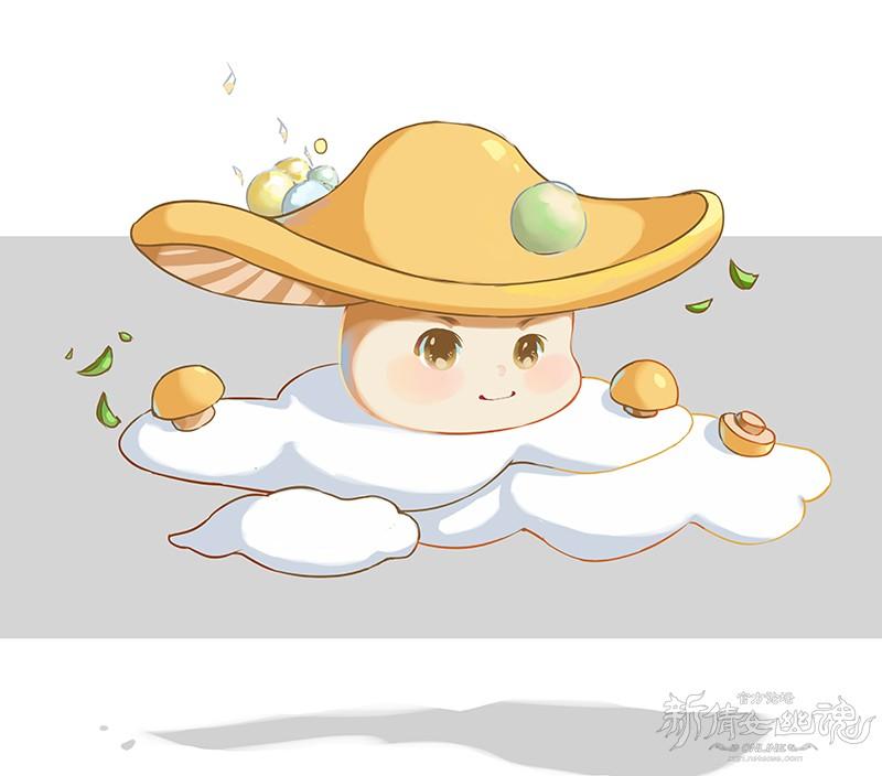 【名人堂】菇咚还小,要好好养我哦