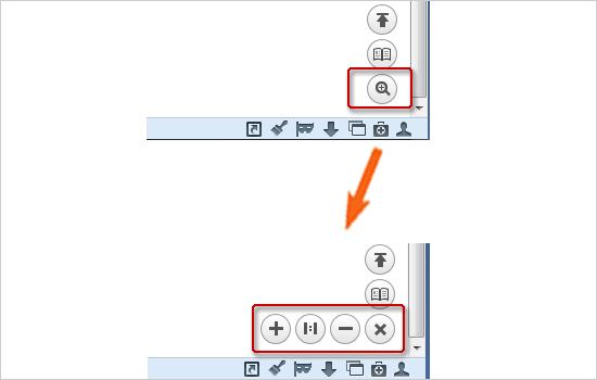 读信页面如何调整邮件字体大小
