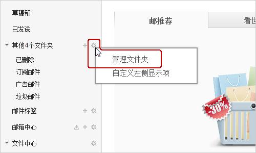 如何创建/改名/删除/清空文件夹 ?