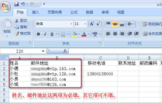 怎样创建/修改CSV文件?