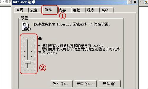 如何清除浏览器的缓存,加速邮箱登录?