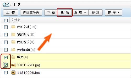 如何新建、修改、移动、删除文件/文件夹