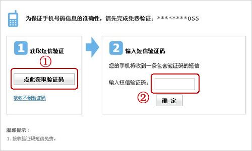 如何把163邮箱升级成无限容量?