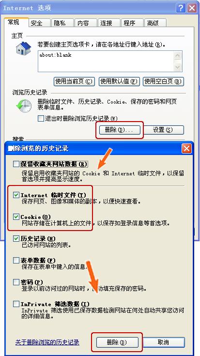 为何无法打开邮件?