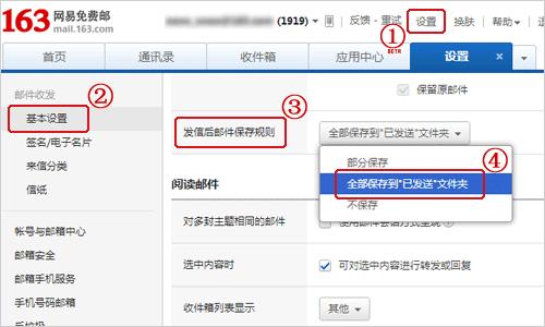 可保存容量大于1M的邮件吗?