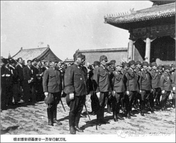 日本投降书全文 - 牧哥 - csxingzhun 的博客