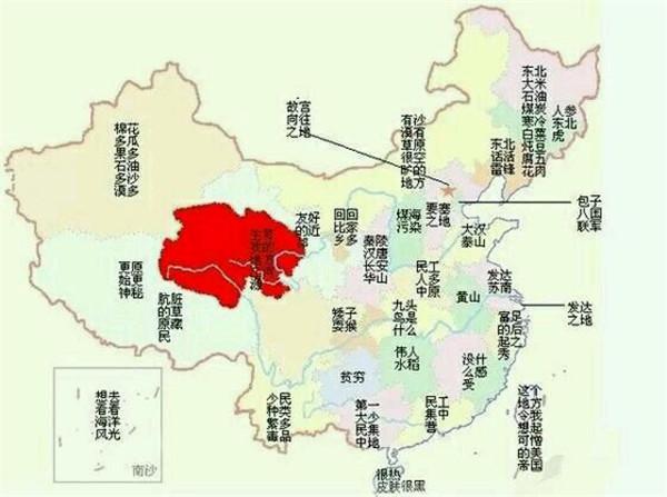 广东人和东北人心里的中国地图根本不一样!