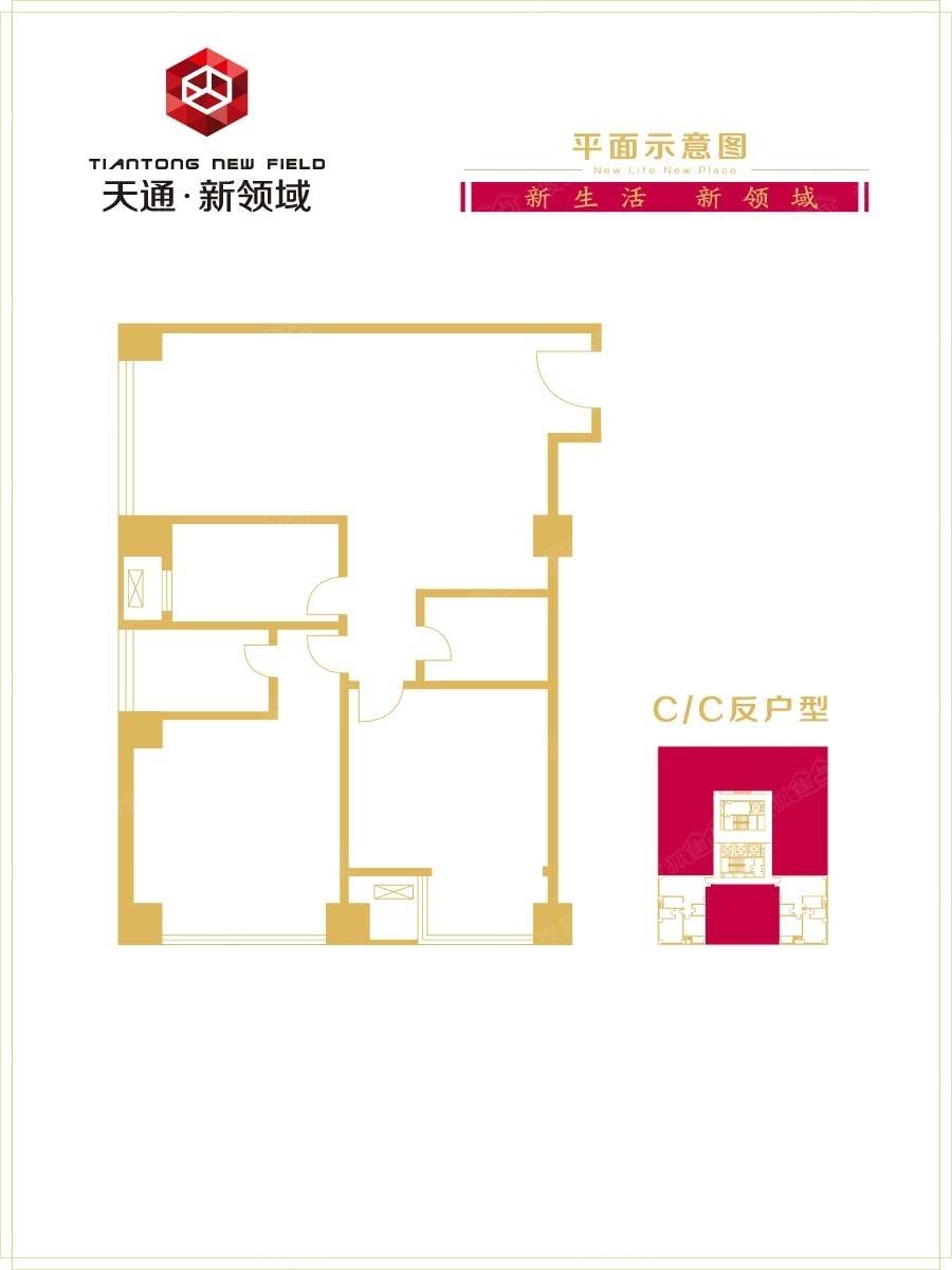 天通新领域 一手新房销售 综合商业办公用房 位置好,楼层好