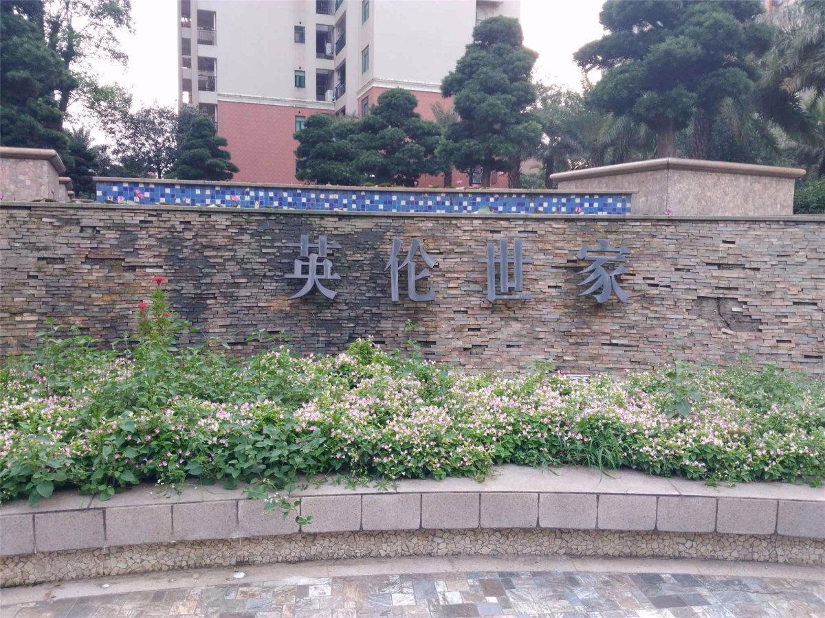 雅宝新城精装三房 省级学位 南向采光无遮挡 满二低税 无抵押