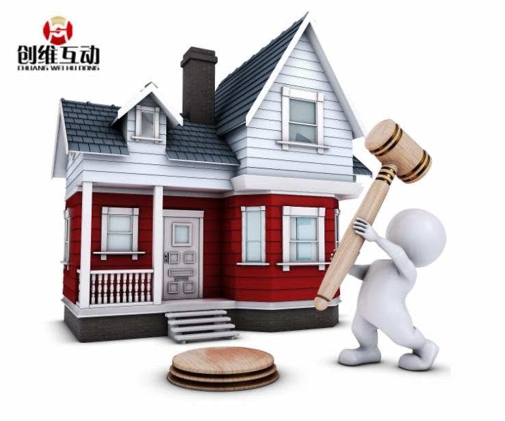 创维司法拍卖+中华家园+全程担保+外地户可买+不限够+可代歀
