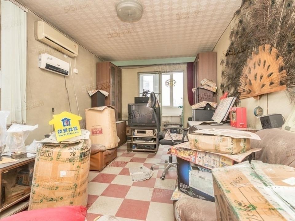 六里桥 太平桥小区国家单位宿舍东西三居 位置 前后花园 诚售