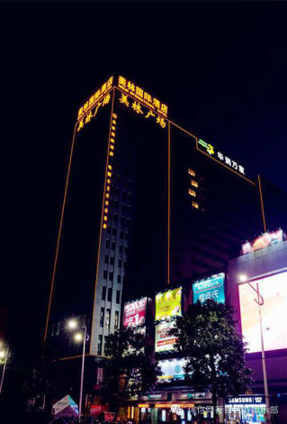 美林国际酒店 市中.心位置 每月返租2000 15年返租 即买即收租