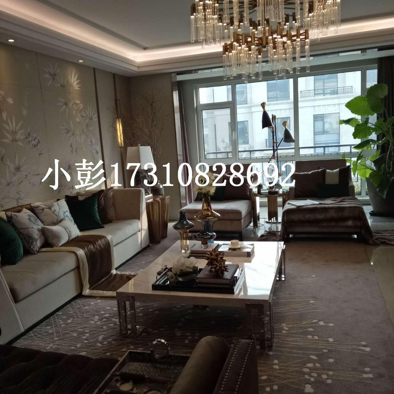 翡翠山 225平4室2厅户型