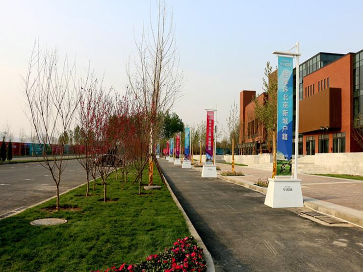 京涞新城,非首都功能疏解,北京西南河北段第一站现房发售