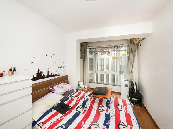 为你而选为你为家 后现代城 2室1厅 74平