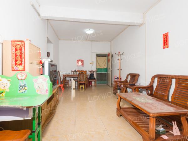 园林局宿舍 房改精选 带省一级学位康有为 链家真房源